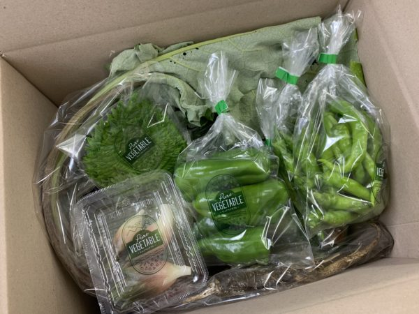 野菜セット例2